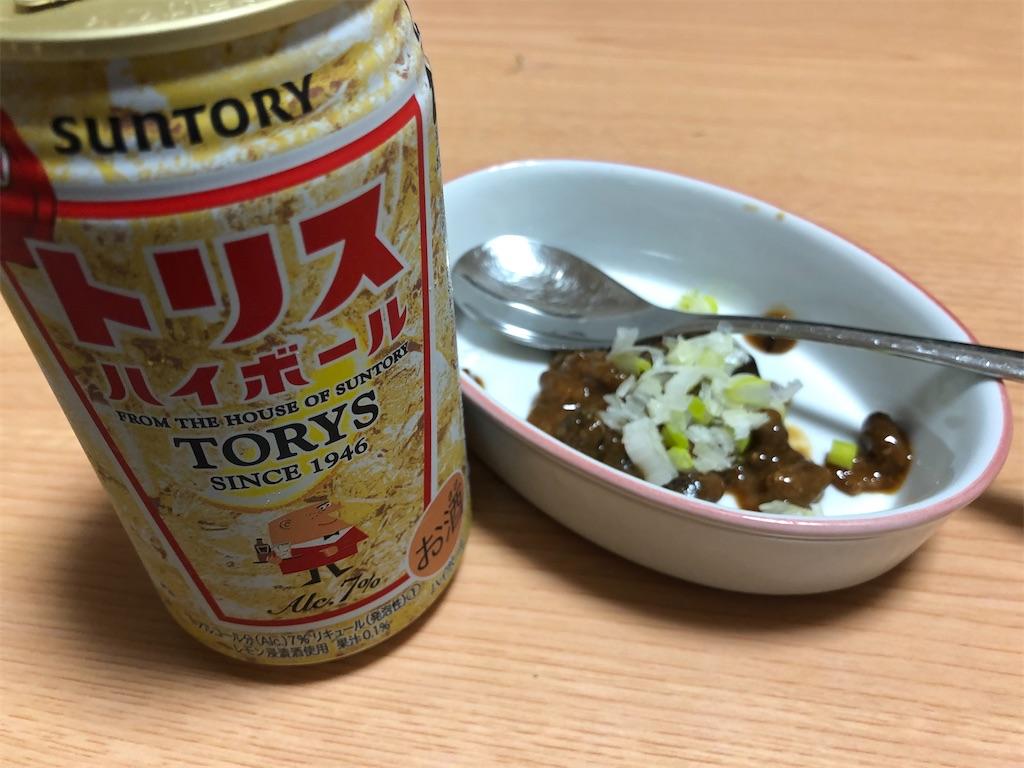 f:id:yuukirena1824:20201115225312j:image