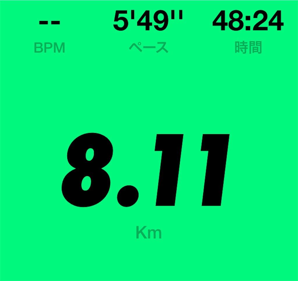 f:id:yuukirena1824:20201116230505j:image
