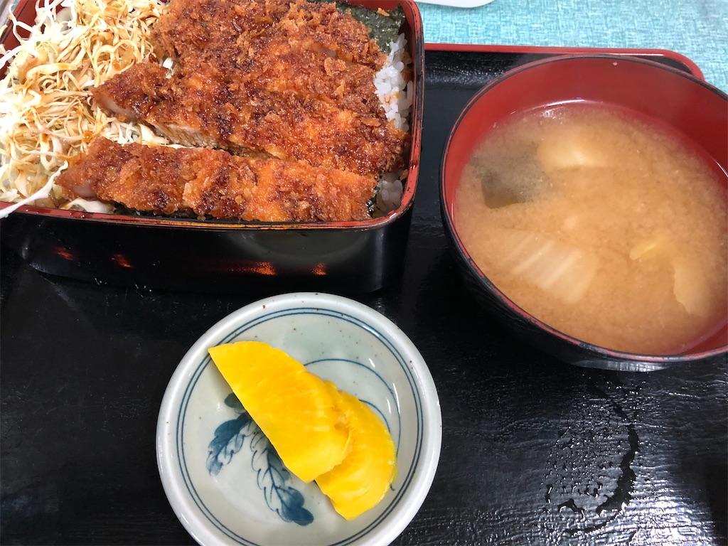 f:id:yuukirena1824:20201116230515j:image