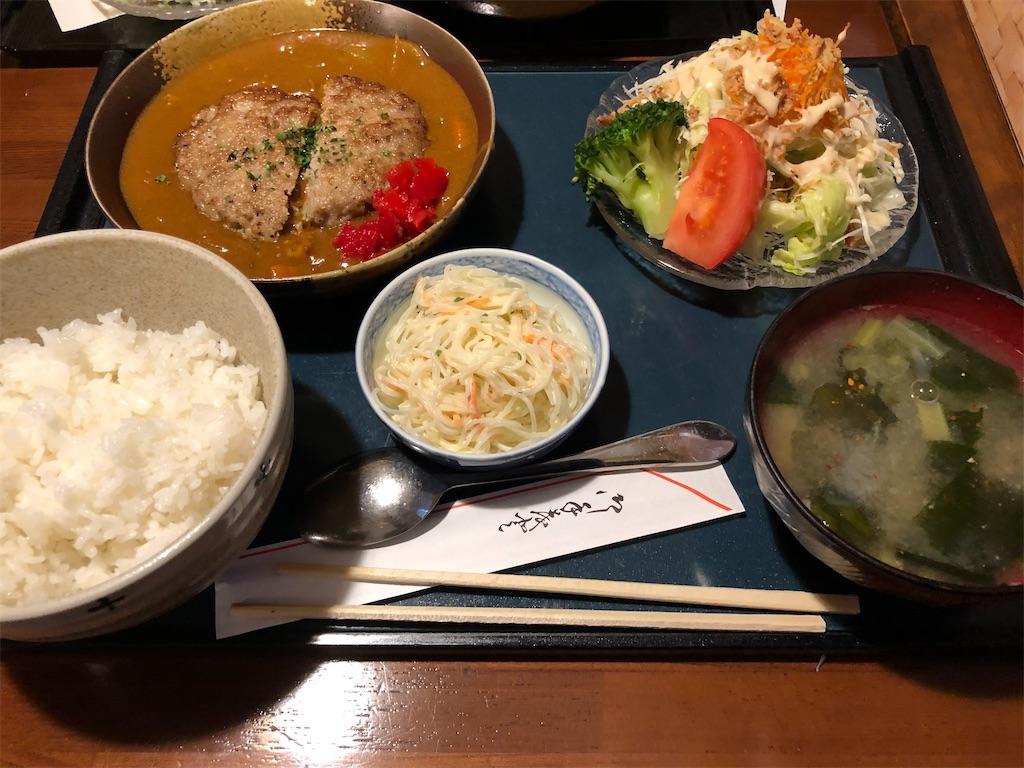 f:id:yuukirena1824:20201117221731j:image