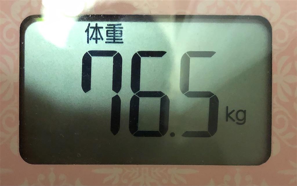 f:id:yuukirena1824:20201118233924j:image