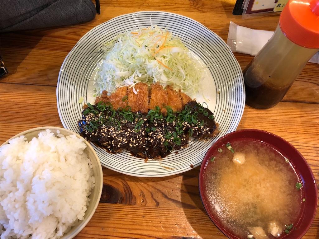 f:id:yuukirena1824:20201118233931j:image