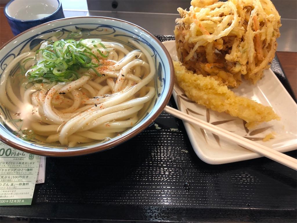 f:id:yuukirena1824:20201126224002j:image