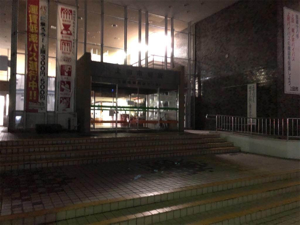 f:id:yuukirena1824:20201201195154j:image