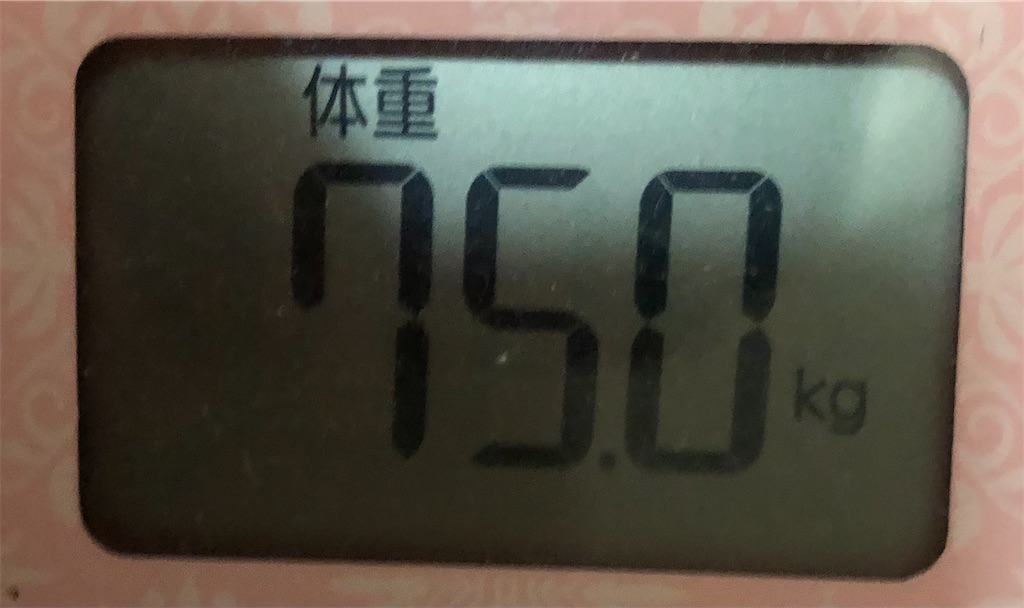 f:id:yuukirena1824:20201204235053j:image