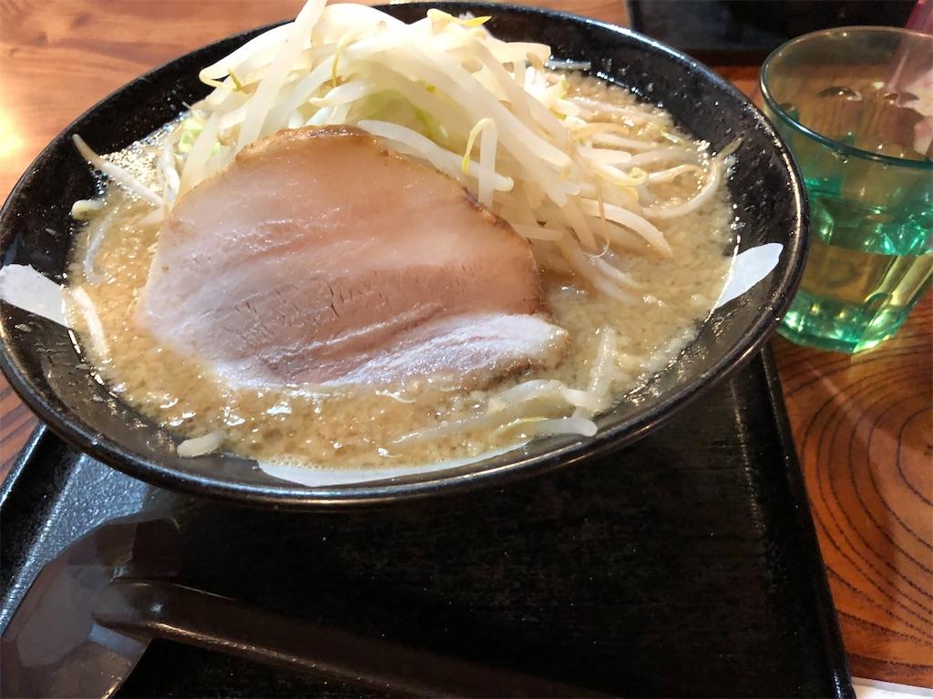 f:id:yuukirena1824:20201221214532j:image