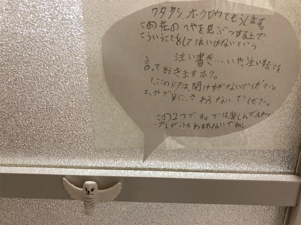 f:id:yuukirena1824:20201225001335j:image