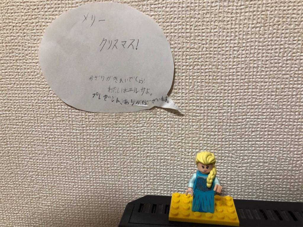 f:id:yuukirena1824:20201225001345j:image