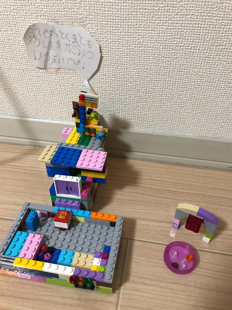 f:id:yuukirena1824:20201225001359j:image