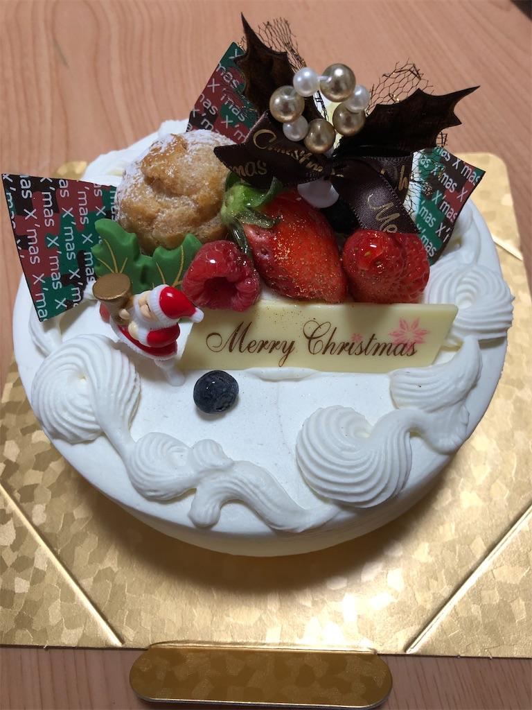 f:id:yuukirena1824:20201225214924j:image