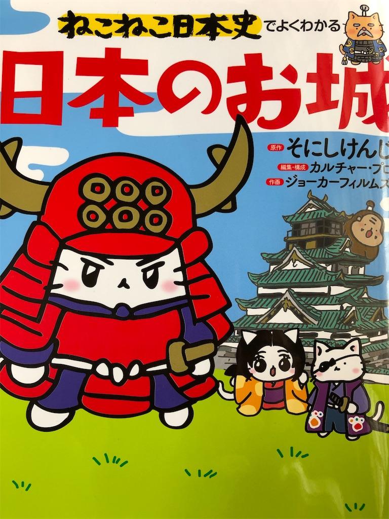 f:id:yuukirena1824:20201229092258j:image