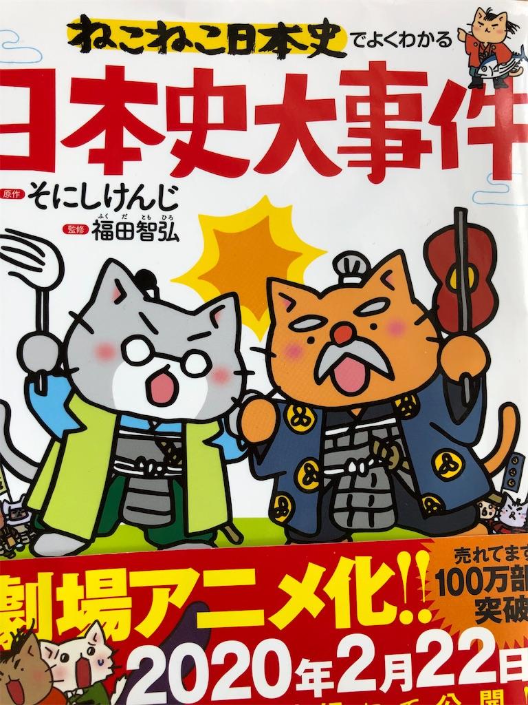 f:id:yuukirena1824:20201229092302j:image