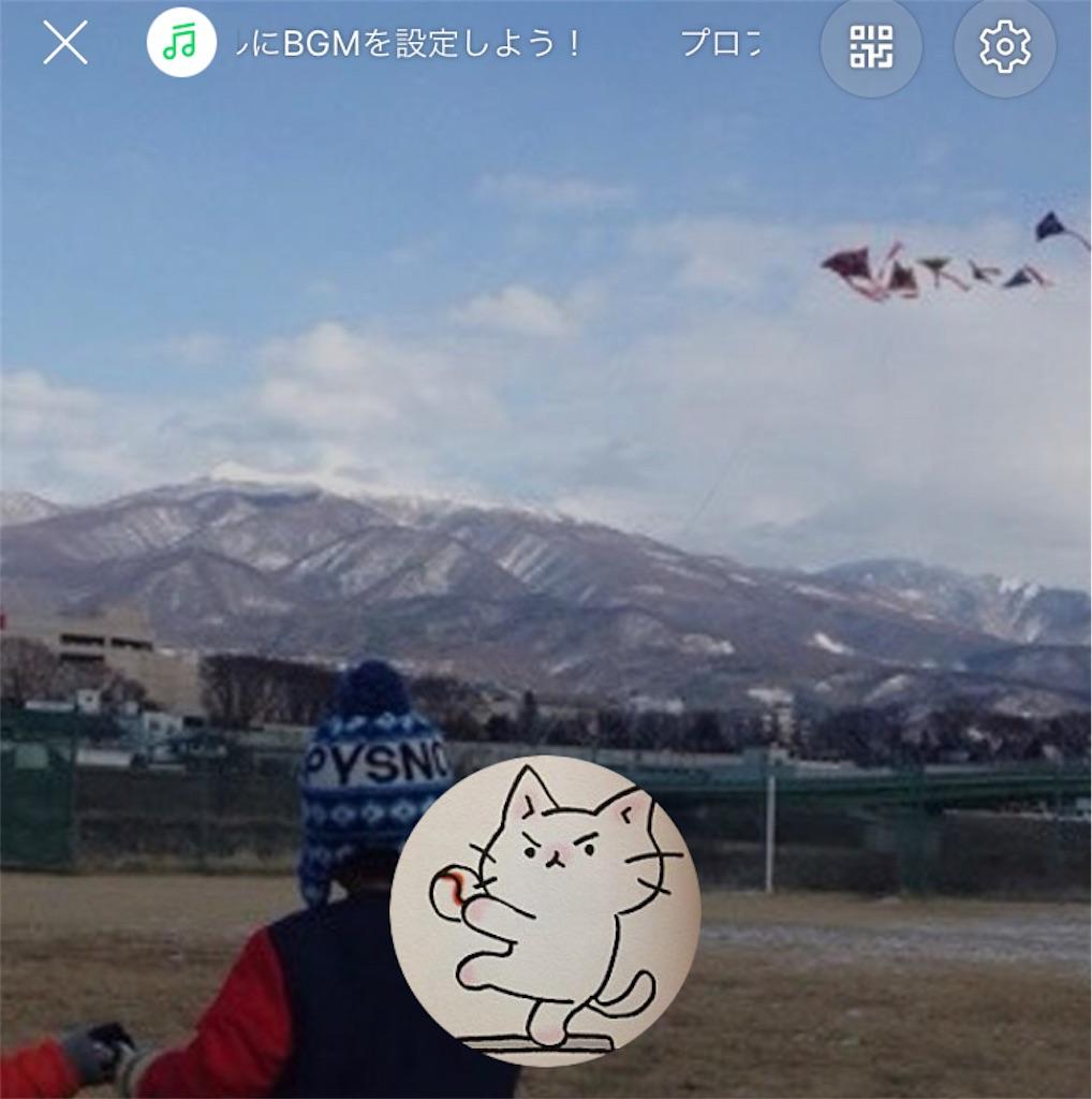 f:id:yuukirena1824:20201229094807j:image