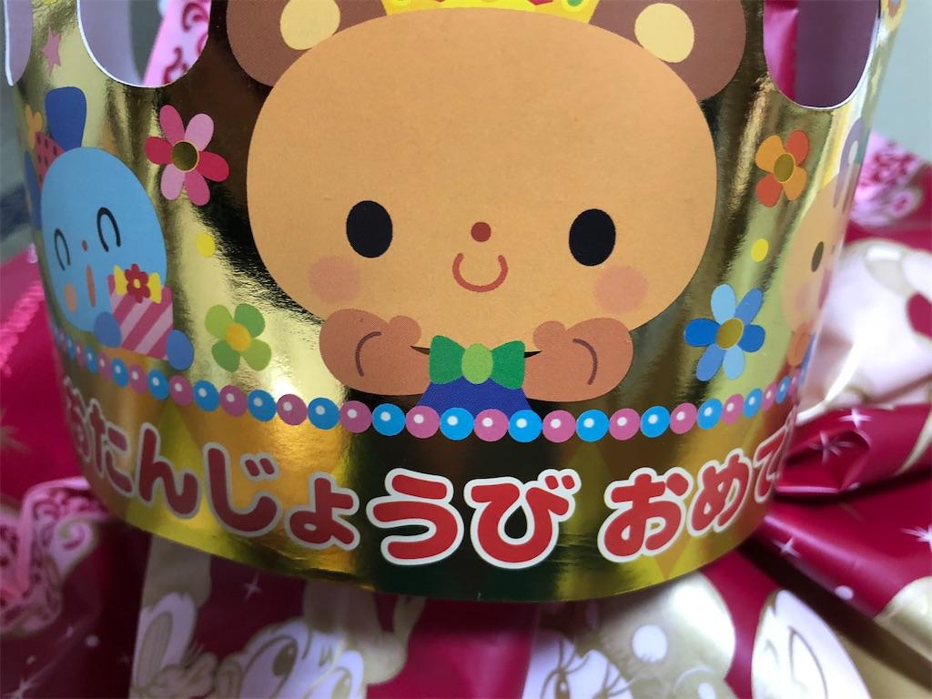 f:id:yuukirena1824:20210108200239j:image