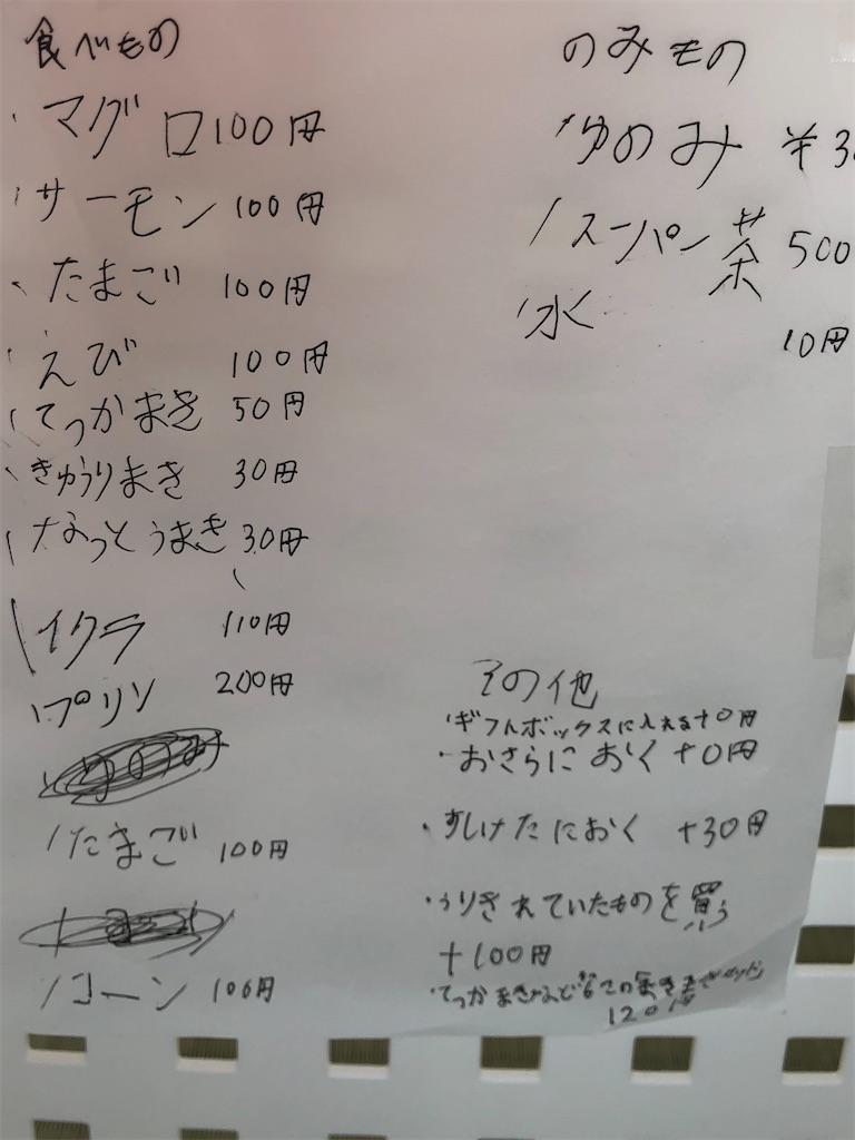 f:id:yuukirena1824:20210109153217j:image