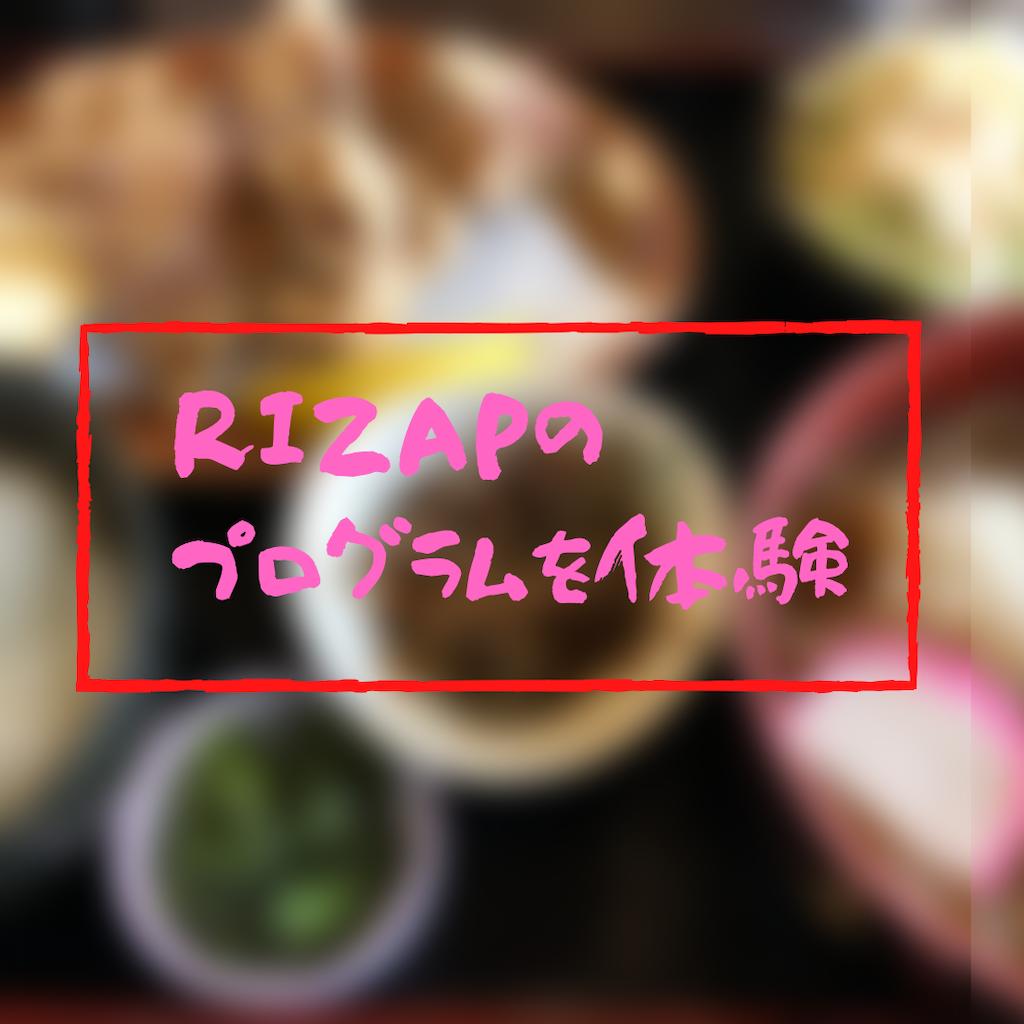 f:id:yuukirena1824:20210119221142p:image