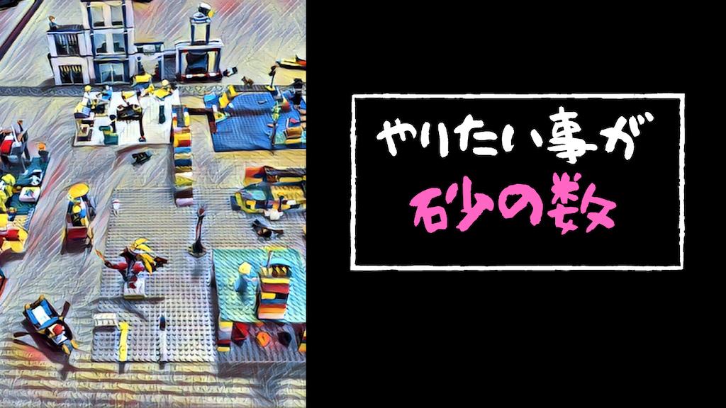 f:id:yuukirena1824:20210129001727p:image