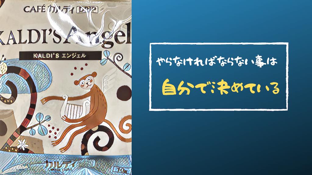 f:id:yuukirena1824:20210129002948p:image
