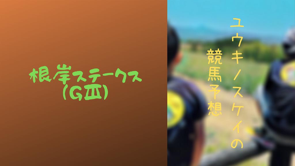 f:id:yuukirena1824:20210131142138p:image