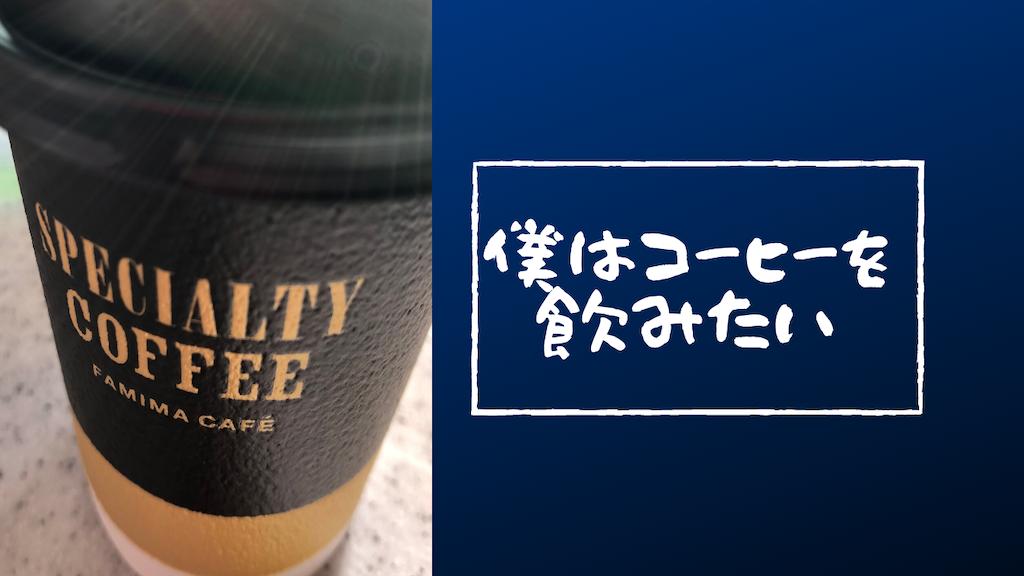 f:id:yuukirena1824:20210202220210p:image
