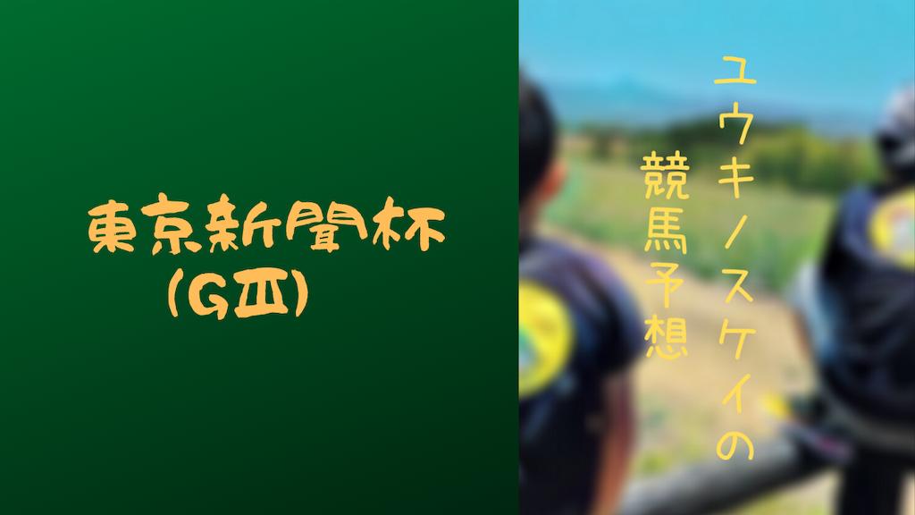 f:id:yuukirena1824:20210207084811p:image