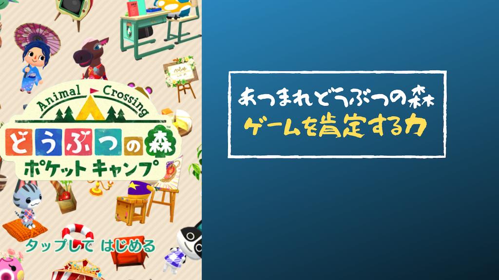 f:id:yuukirena1824:20210208235532p:image