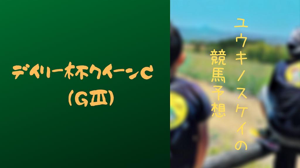 f:id:yuukirena1824:20210212214824p:image