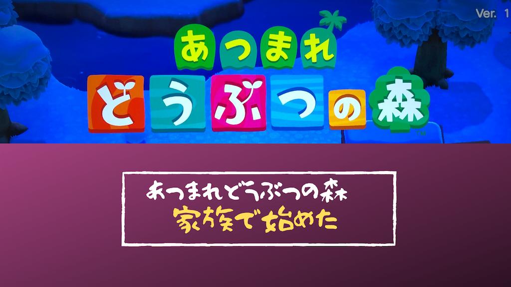 f:id:yuukirena1824:20210214120731p:image