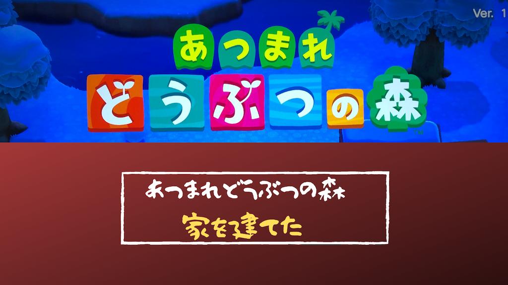 f:id:yuukirena1824:20210215105231p:image