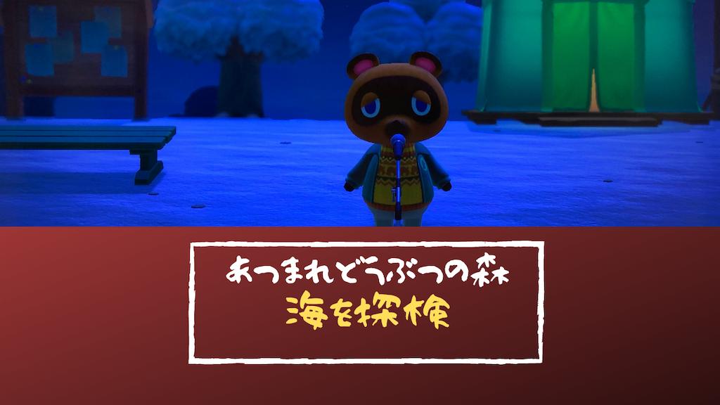 f:id:yuukirena1824:20210218002316p:image