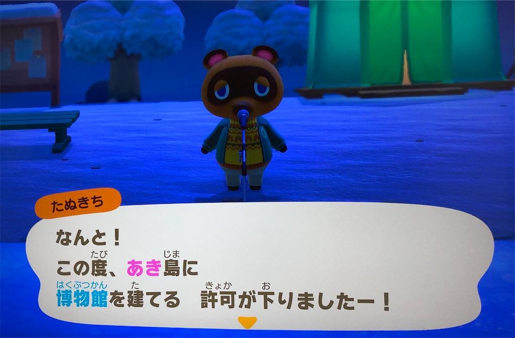 f:id:yuukirena1824:20210218002905j:image