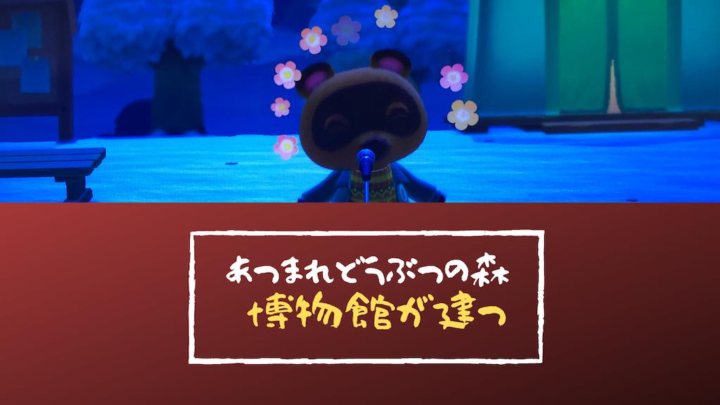 f:id:yuukirena1824:20210219001344p:image