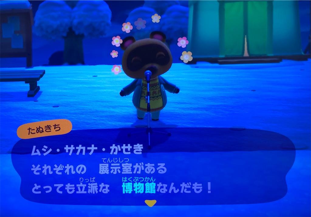 f:id:yuukirena1824:20210219001417j:image