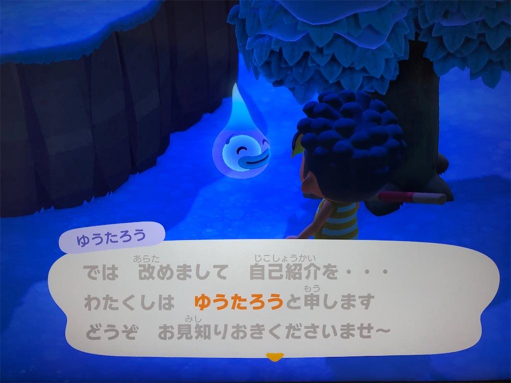 f:id:yuukirena1824:20210219001422j:image