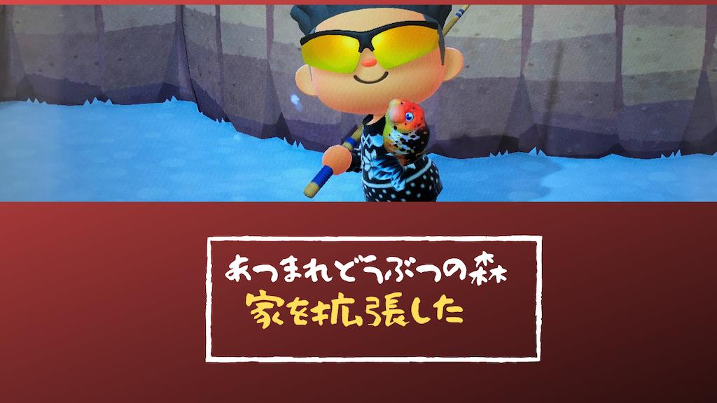 f:id:yuukirena1824:20210223020634p:image