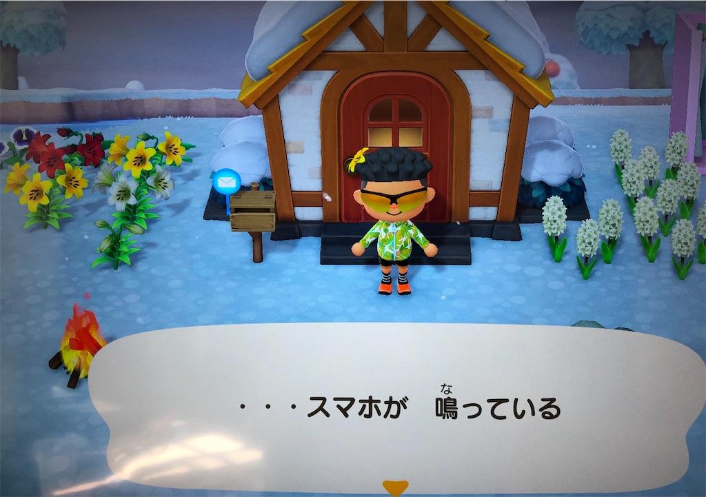 f:id:yuukirena1824:20210223020646j:image