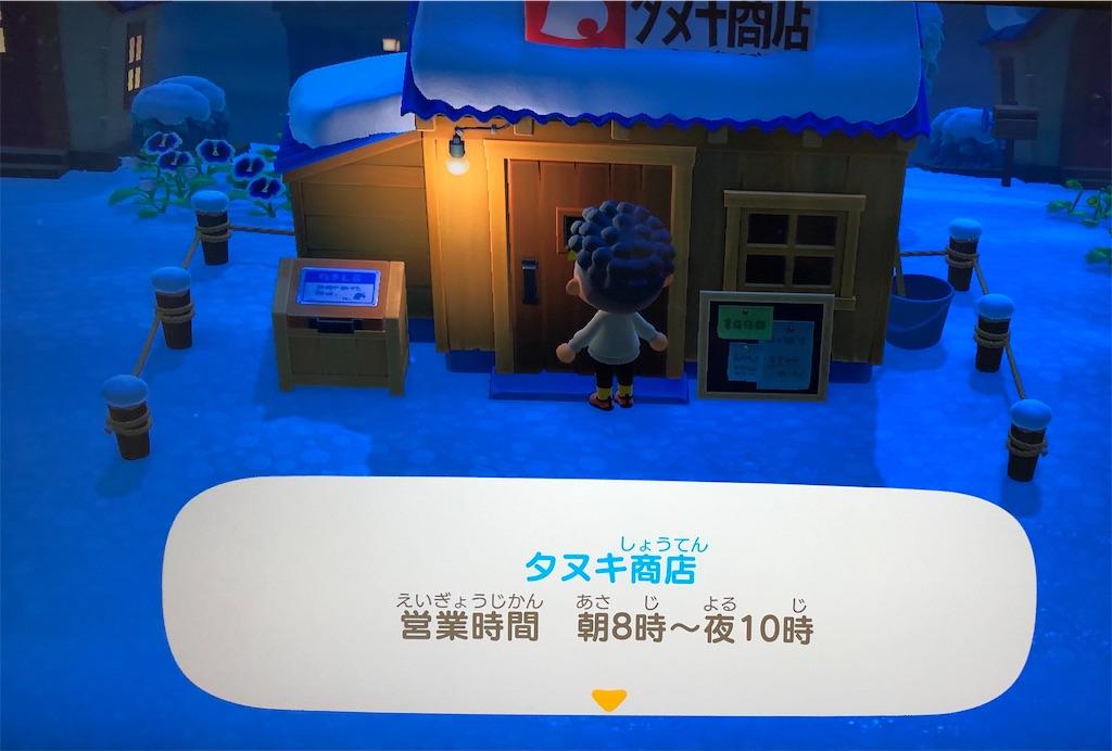 f:id:yuukirena1824:20210223021426j:image