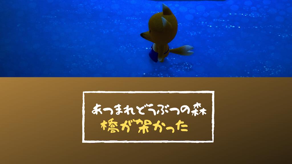 f:id:yuukirena1824:20210223084657p:image