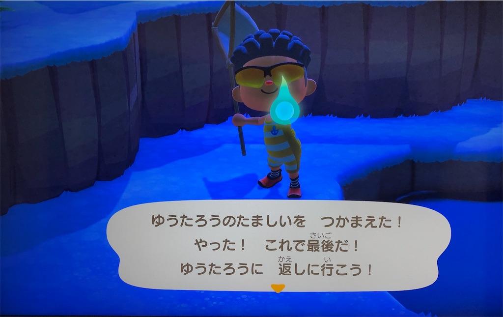 f:id:yuukirena1824:20210224082317j:image
