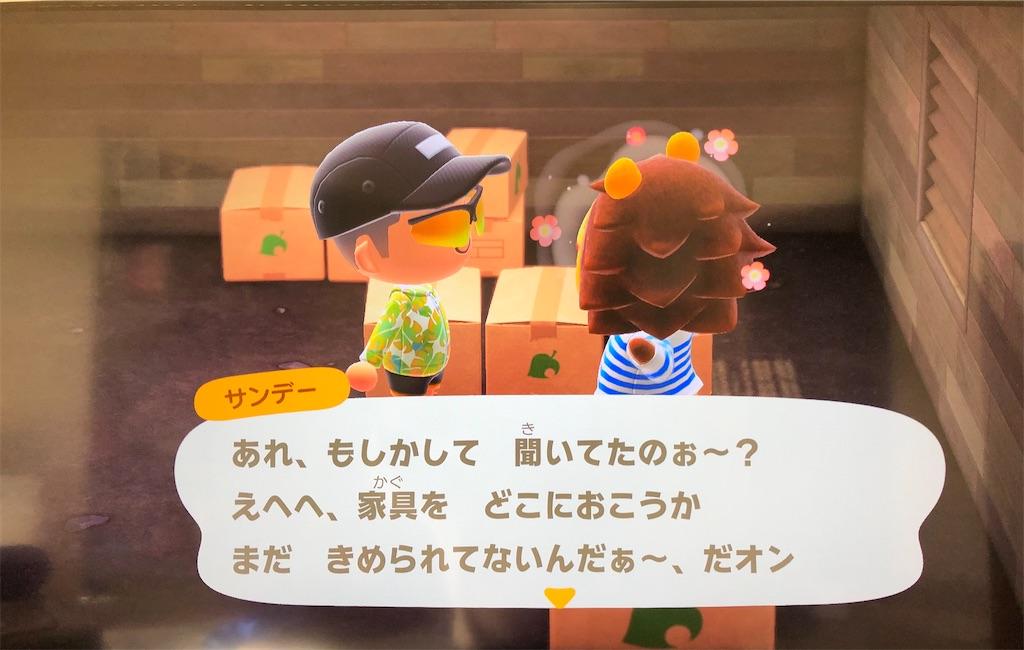 f:id:yuukirena1824:20210226002956j:image