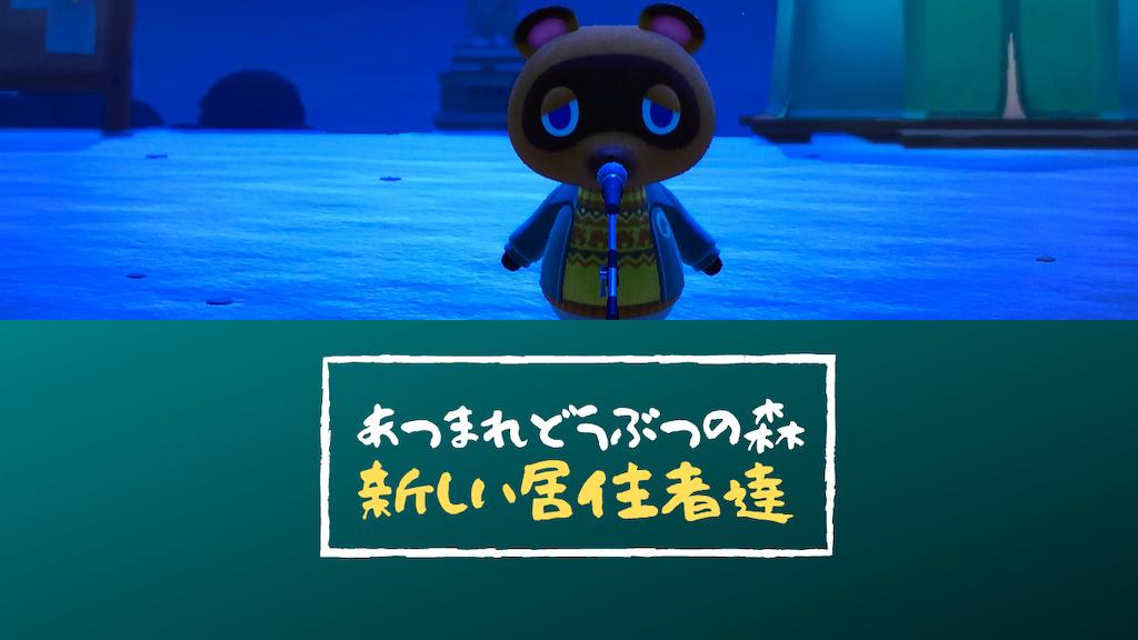 f:id:yuukirena1824:20210228212625p:image