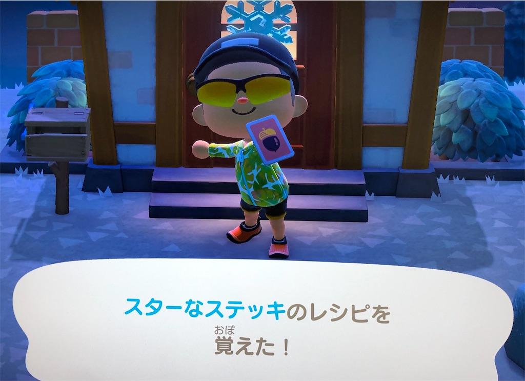 f:id:yuukirena1824:20210302002746j:image