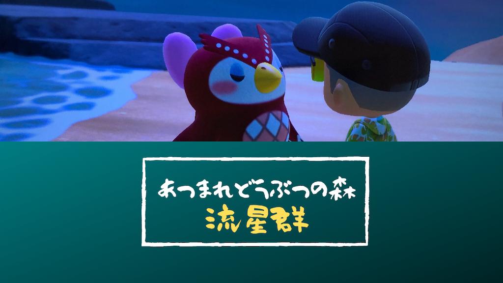 f:id:yuukirena1824:20210302003555p:image