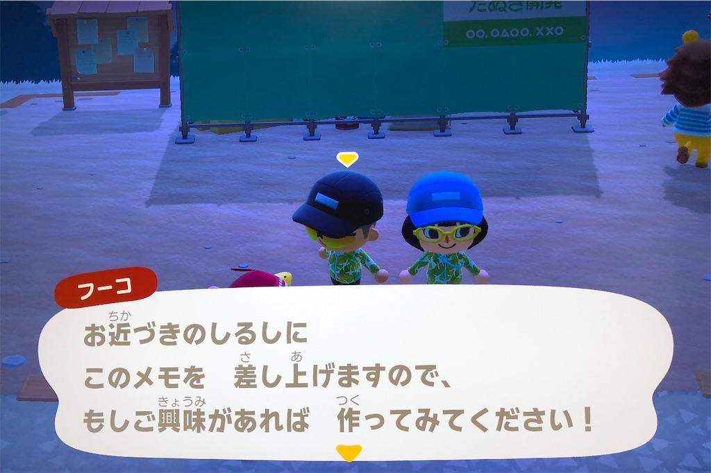 f:id:yuukirena1824:20210302004127j:image