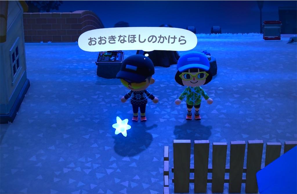 f:id:yuukirena1824:20210302005056j:image