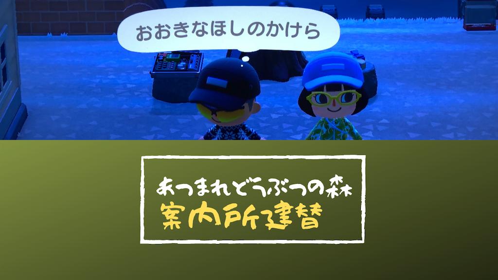 f:id:yuukirena1824:20210302005431p:image