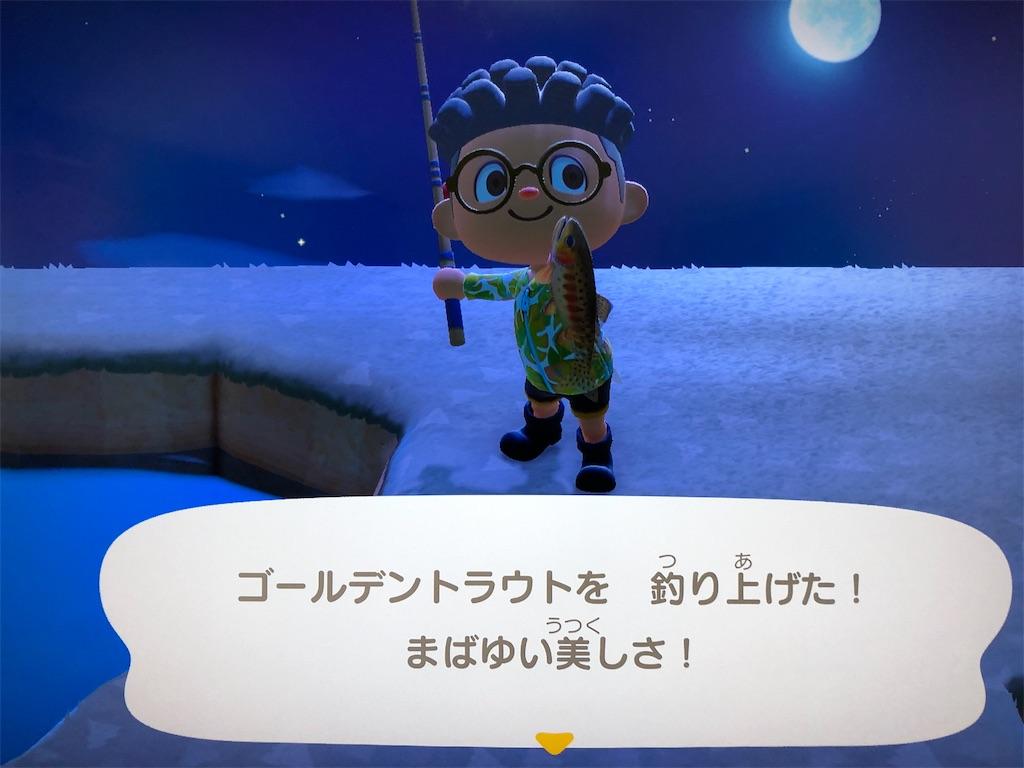 f:id:yuukirena1824:20210303010531j:image