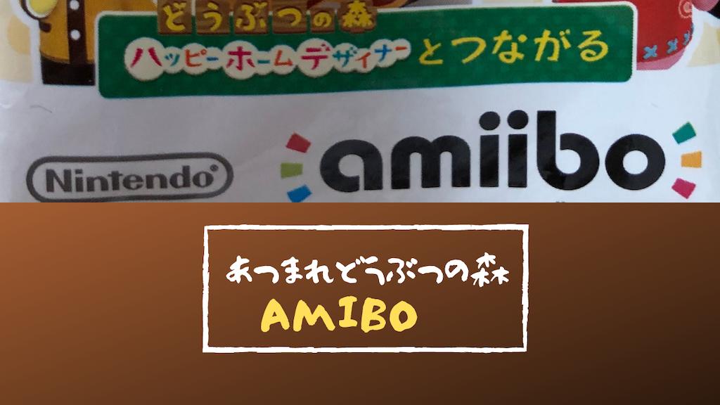 f:id:yuukirena1824:20210305005723p:image