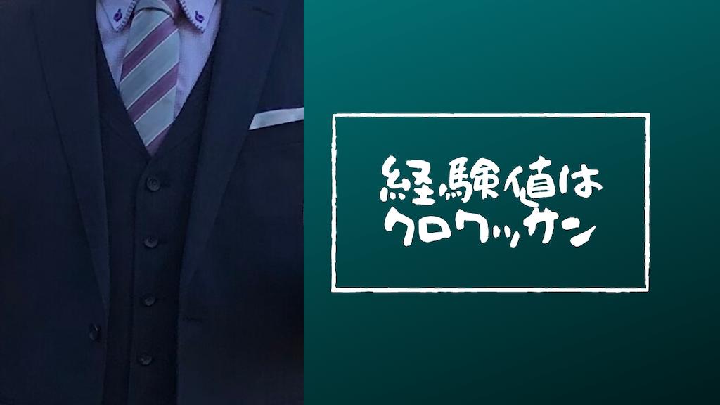 f:id:yuukirena1824:20210309000942p:image