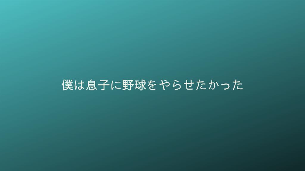 f:id:yuukirena1824:20210328144949p:image